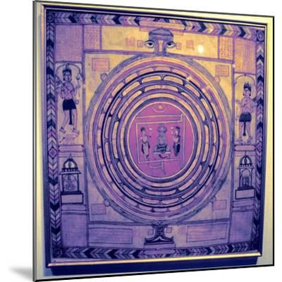 Jain cosmos, Indian. Artist: Unknown-Unknown-Mounted Giclee Print
