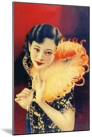 Shanghai advertising poster, c1930s. Artist: Unknown-Unknown-Mounted Giclee Print