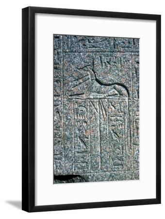 Relief on granite sarcophagus of Anubis, Memphis, Egypt, Middle kingdom period. Artist: Unknown-Unknown-Framed Giclee Print