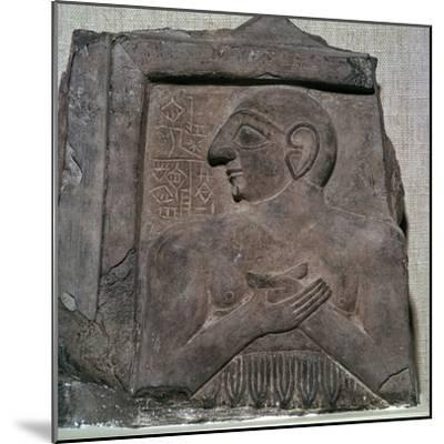 Portrait-relief of Enannatum I. Artist: Unknown-Unknown-Mounted Giclee Print