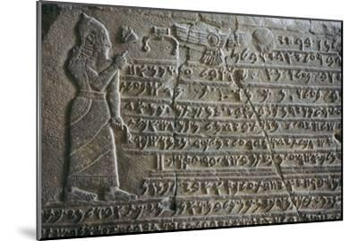 Inscribed tablet of Kilamuwa, King of Sam'al. Artist: Unknown-Unknown-Mounted Giclee Print