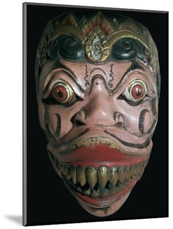 Mask from Java. Artist: Unknown-Unknown-Mounted Giclee Print