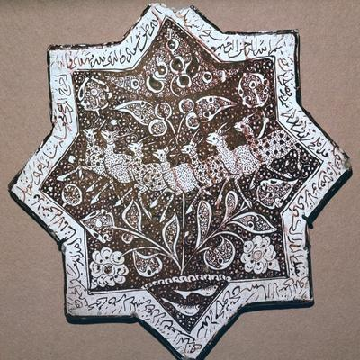 Persian tile with gazelles and an inscription from the Quran, 13th century. Artist: Unknown-Unknown-Framed Giclee Print