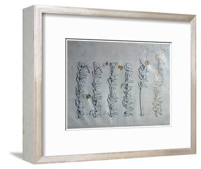 Page of the Koran in a Maghrebi script, 12th century. Artist: Unknown-Unknown-Framed Giclee Print