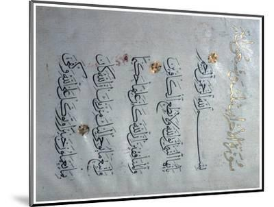 Page of the Koran in a Maghrebi script, 12th century. Artist: Unknown-Unknown-Mounted Giclee Print