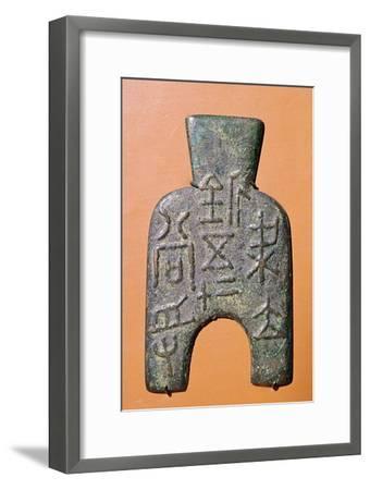 Chinese bronze 'spade' money, 5th century BC. Artist: Unknown-Unknown-Framed Giclee Print