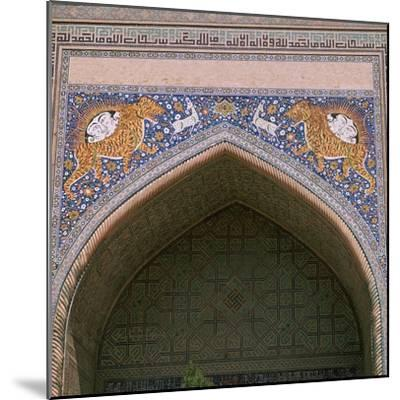 Detail of the façade of Shir-Dar Madrasa in Samarkand, 17th century. Artist: Unknown-Unknown-Mounted Photographic Print