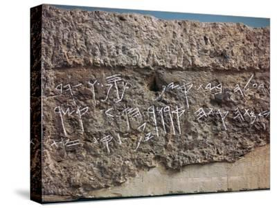 Archaic hebrew script from the lintel of a tomb, c.7th century BC-Unknown-Stretched Canvas Print