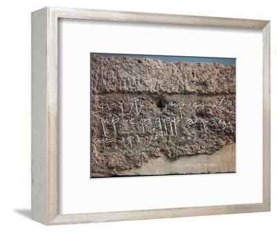 Archaic hebrew script from the lintel of a tomb, c.7th century BC-Unknown-Framed Giclee Print