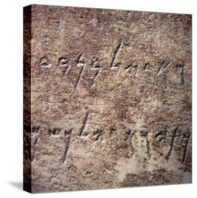 Phoenician inscription, fragment of a marble pedestal, 4th century BC-Unknown-Stretched Canvas Print
