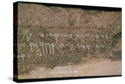 Archaic hebrew script from the lintel of a tomb, c.8th century BC-Unknown-Stretched Canvas Print