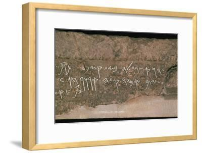 Archaic hebrew script from the lintel of a tomb, c.8th century BC-Unknown-Framed Giclee Print