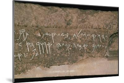 Archaic hebrew script from the lintel of a tomb, c.8th century BC-Unknown-Mounted Giclee Print