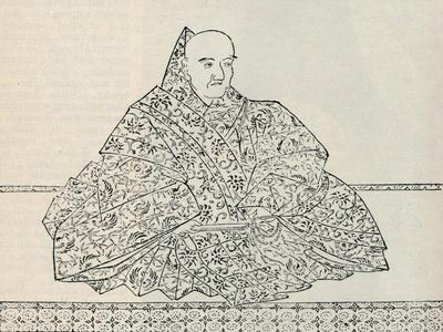 Emperor Go-Uda of Japan, in whose reign the Mongol Armada was destroyed, 1907-Unknown-Framed Giclee Print