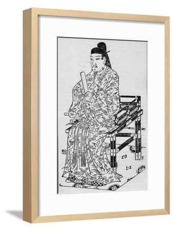 Emperor Kanmu, who established the Japanese Law of Succession, 1907-Unknown-Framed Giclee Print