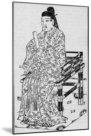 Emperor Kanmu, who established the Japanese Law of Succession, 1907-Unknown-Mounted Giclee Print