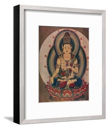 'Kokuzo, Sanboin Temple', c18th century-Unknown-Framed Giclee Print