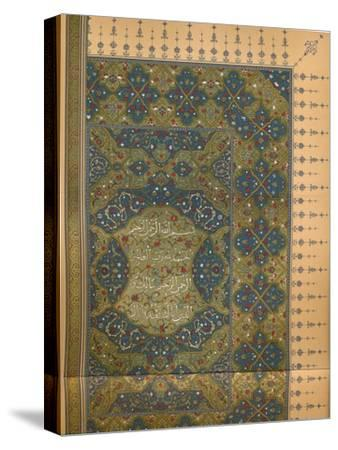 'The First Half of the First Sura of the Koran', c1902, (1903)-Unknown-Stretched Canvas Print