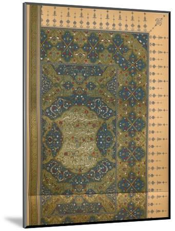 'The First Half of the First Sura of the Koran', c1902, (1903)-Unknown-Mounted Giclee Print