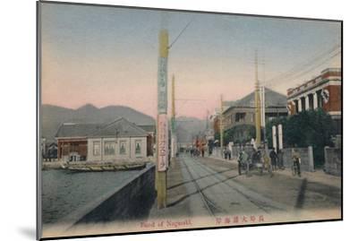 'Bund of Nagasaki', c1910-Unknown-Mounted Giclee Print