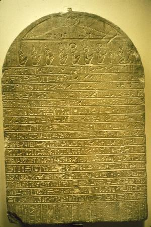 Bas relief with Ancient Egyptian Hieroglyphics, held in the Vatican-Unknown-Framed Giclee Print