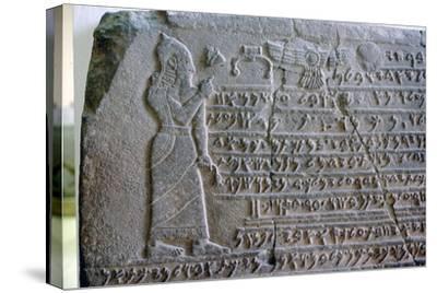 Cuneiform, Ahura Mazda-Unknown-Stretched Canvas Print