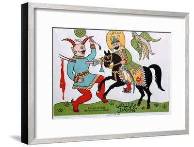 Tunisian popular illustration of a hero versus an ogre-Unknown-Framed Giclee Print