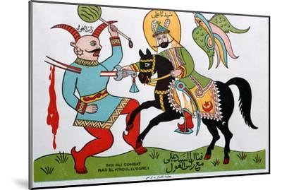 Tunisian popular illustration of a hero versus an ogre-Unknown-Mounted Giclee Print