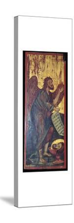 Byzantine ikon of Saint John the Baptis, 1st century BC-Unknown-Stretched Canvas Print