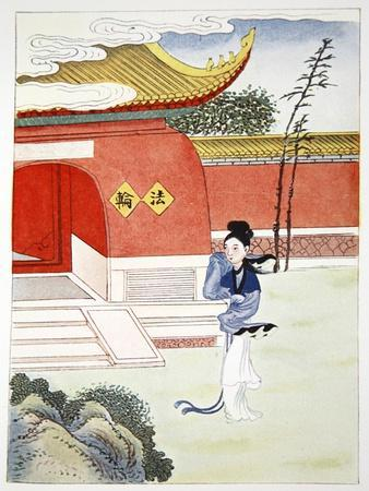'Miao Shan Reaches the Nunnery', 1922-Unknown-Framed Giclee Print