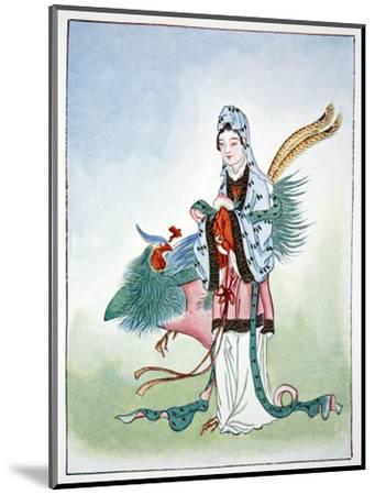 Hsi Wang Mu, ancient Chinese goddess, 1922-Unknown-Mounted Giclee Print