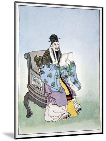 Mencius, ancient Chinese philosopher, 1922-Unknown-Mounted Giclee Print