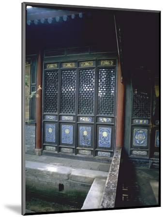 The Scripture Hall at the Great Mosque in Xian-Werner Forman-Mounted Giclee Print