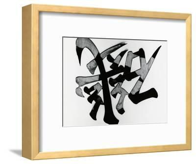 Wood and Calligraphy, Japan, 1970-Brett Weston-Framed Photographic Print