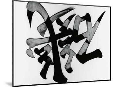 Wood and Calligraphy, Japan, 1970-Brett Weston-Mounted Photographic Print