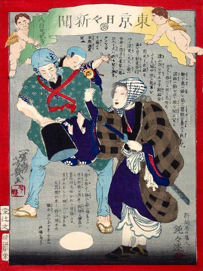 Ukiyo-E Newspaper: a Candy Pedlar Couple Were Detected to Be Moonlight Burglar-Yoshiiku Ochiai-Giclee Print