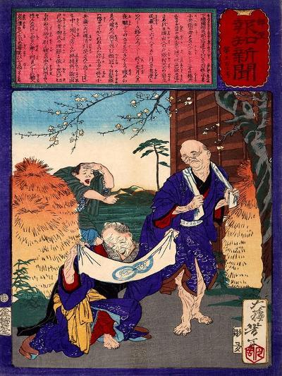Ukiyo-E Newspaper: a Carpenter Tamizo's Love Affaire at Golden Age-Yoshitoshi Tsukioka-Giclee Print