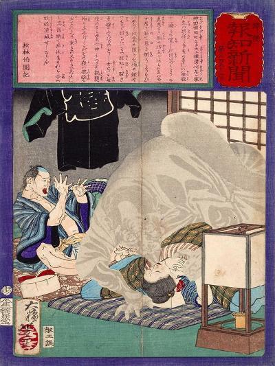 Ukiyo-E Newspaper: Black Monk Monster Kurobozu Attacks a Carpenter's Wife after Midnight-Yoshitoshi Tsukioka-Giclee Print