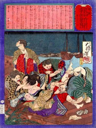 https://imgc.artprintimages.com/img/print/ukiyo-e-newspaper-flirtatious-omatsu-being-gang-raped-for-a-punishment_u-l-pgf3t50.jpg?p=0
