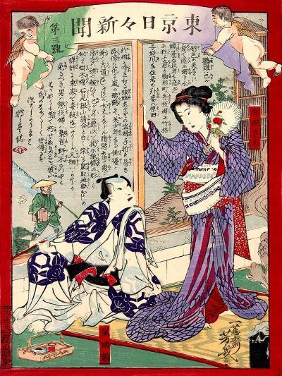 Ukiyo-E Newspaper: Geisha Yoarashi Okinu and Kabuki Actor Rikaku's Affaire Led to Muder-Yoshiiku Ochiai-Giclee Print