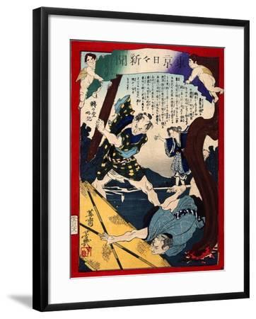 Ukiyo-E Newspaper: Jealous Lover Murder after Love Triangle with a Prostitute Oyuki-Yoshiiku Ochiai-Framed Giclee Print