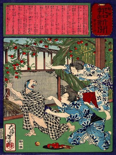 Ukiyo-E Newspaper: Jealous Wife Killed Her Husband-Yoshitoshi Tsukioka-Giclee Print