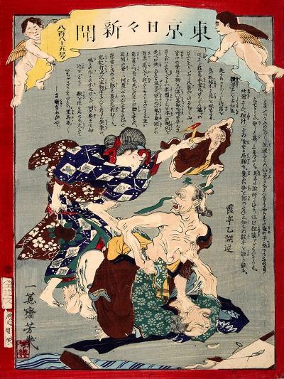 Ukiyo-E Newspaper: Love Triangle Between an Aged Couple and an Old Woman-Yoshiiku Ochiai-Giclee Print