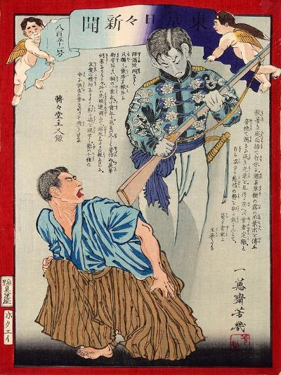Ukiyo-E Newspaper: Seeing a Vision of a Brother Who Died in a Remote Place-Yoshiiku Ochiai-Giclee Print