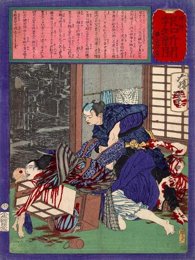 Ukiyo-E Newspaper: the Price of a Love Triangle with a Wife of Sandal Maker-Yoshitoshi Tsukioka-Giclee Print