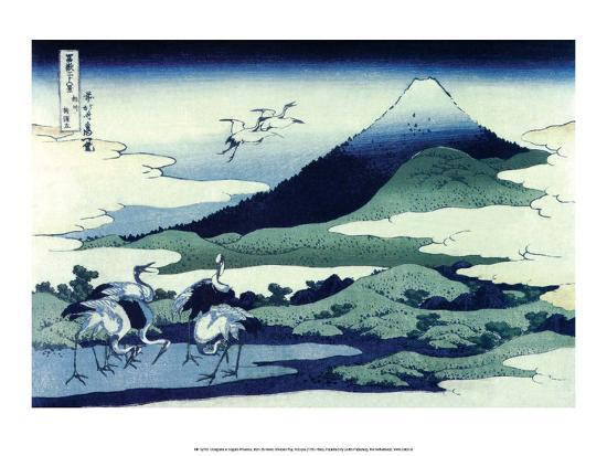 Umegawa in Sagami Province-Katsushika Hokusai-Art Print