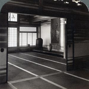 Home of Count Okuma, Tokyo, Japan, 1904 by Underwood & Underwood