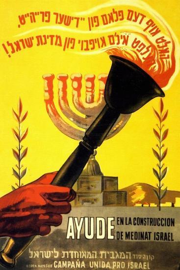 United Israel Appeal -In Spanish & Hebrew-United Jewish United Jewish Appeal-Art Print