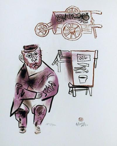 Untitled 22 from the Shtetl Portfolio-William Gropper-Limited Edition