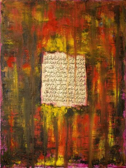 Untitled-Faiza Shaikh-Giclee Print